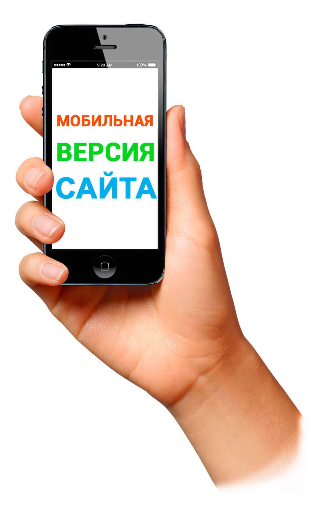 Как сделать мобильную версию блога на Blogger 39