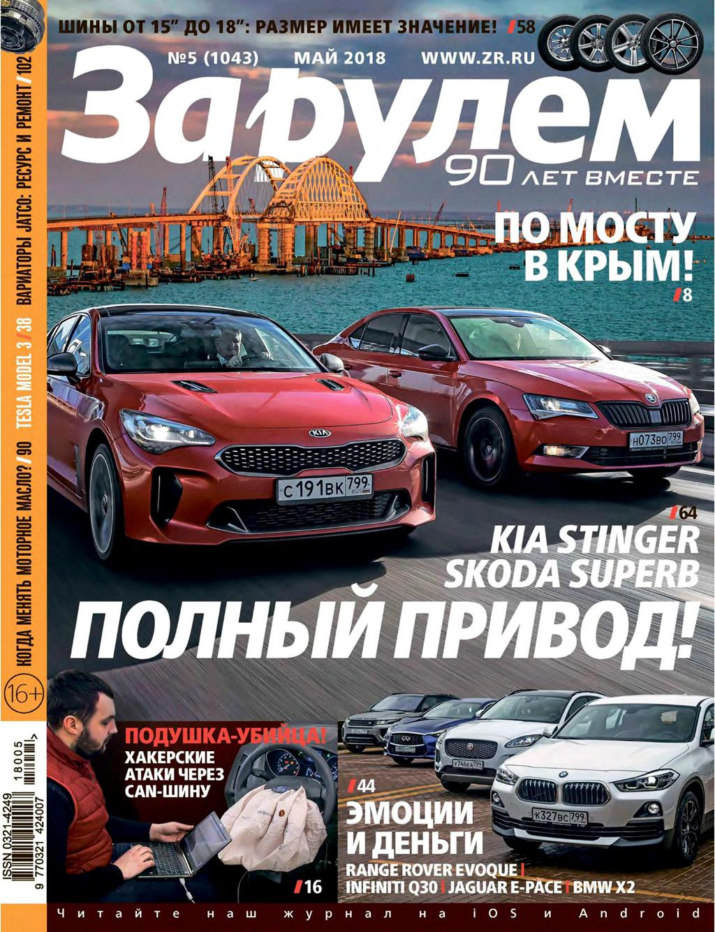 http://jni-motors.ru/images/blog/ZR1043/Page1.jpg