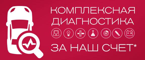 http://jni-motors.ru/images/Besplatnaya-diagnostika-avtomobilya-Nissan.jpg