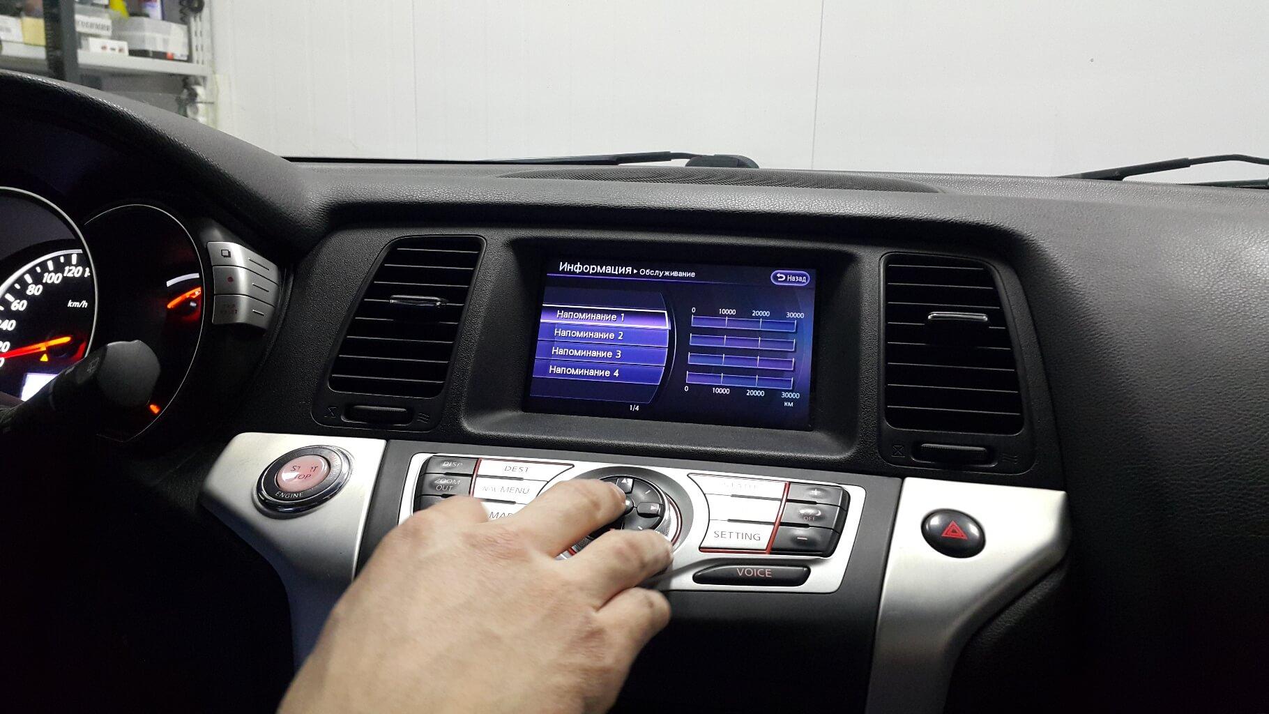 Установим самые современные головные устройства в Ваши автомобили – Блог - Фото 5