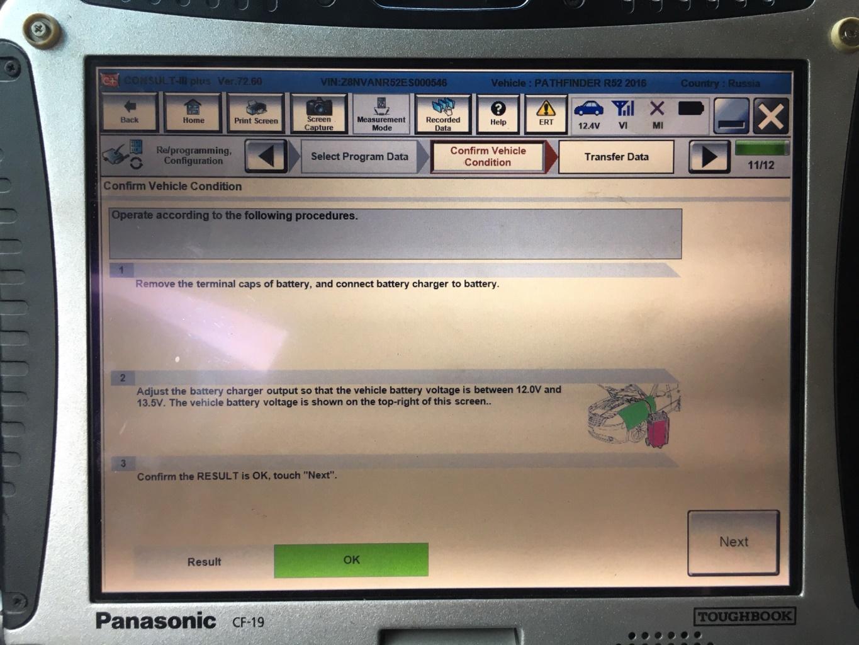 https://jni-motors.ru/images/blog/R52_CVT_reprogramming/06.JPG