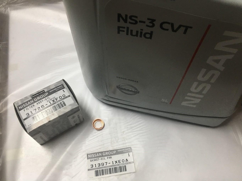 Заказать Nissan Murano Z50: замена масла в вариаторе - Фото 1