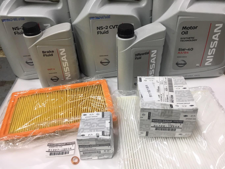 Заказать Nissan Murano Z51 - ТО-60000 и ремонт трапеции стеклоочистителя - Фото 1